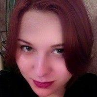 Фото naska.artamonova