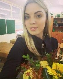 Аватар пользователя Svetlana 20