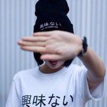 Фото Magic Miu