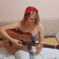 Аватар пользователя idevgenia240103