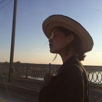Фото Ainaza