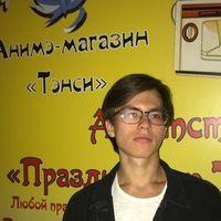 Фото dyingoldi