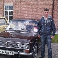 Аватар пользователя Dima 5