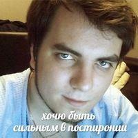 Аватар пользователя andreybatin