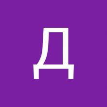 Аватар пользователя Darya 53