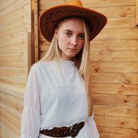 Аватар пользователя Polina 45