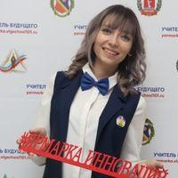 Аватар пользователя khripunovakatrin