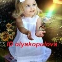 Фото olyakopulova