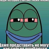 Аватар пользователя Pasha 1