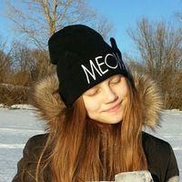 Аватар пользователя Masha 1