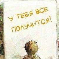 Аватар пользователя Irina