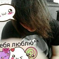 Аватар пользователя Ketlin