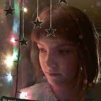 Аватар пользователя veronika.anischenko
